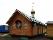 Церковь Александра Свирского - Косино-Ухтомский - Восточный административный округ (ВАО) - г. Москва