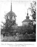 Церковь Сергия Радонежского - Радождево - Сухиничский район - Калужская область