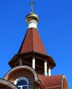 Церковь Феодоровской иконы Божией Матери - Красный Пахарь - Самара, город - Самарская область