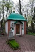Часовня Иоанна Кронштадтского - Минск - Минск, город - Беларусь, Минская область