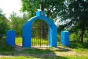 Неизвестная старообрядческая моленная - Ковалёво - Аглонский край - Латвия