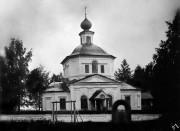 Церковь Спаса Преображения - Затока - Галичский район - Костромская область