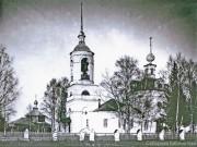 Ильинское-Чудцы. Успения Пресвятой Богородицы, церковь