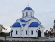 Церковь Покрова Пресвятой Богородицы - Терешковичи - Гомельский район - Беларусь, Гомельская область