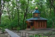 Александровское. Троицы Живоначальной, часовня