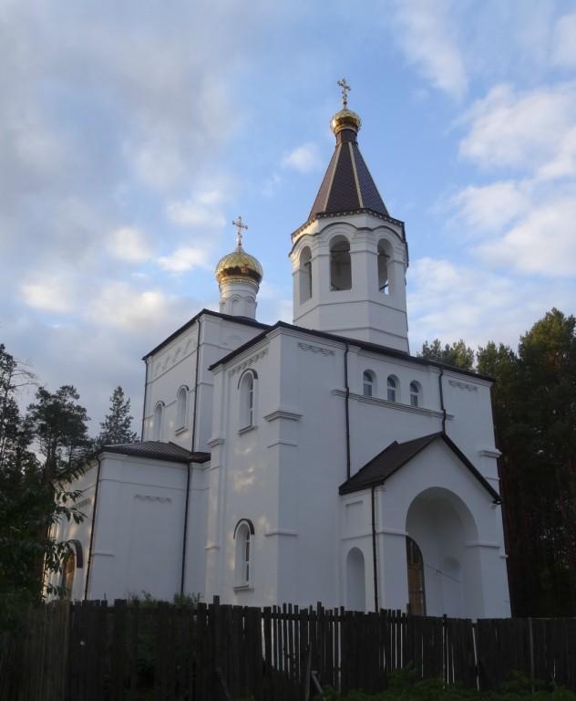 Церковь Кирилла Туровского, Светлогорск