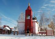 Церковь Пантелеимона Целителя - Пантелеймоновка - Горловский район - Украина, Донецкая область