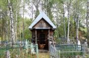 Часовня Николая Чудотворца - Лучки - Юрьев-Польский район - Владимирская область