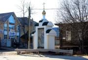 Часовня Варнавы Ветлужского - Ветлуга - Ветлужский район - Нижегородская область