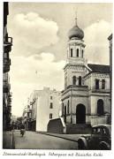 Церковь Ольги равноапостольной - Лодзь - Лодзинское воеводство - Польша