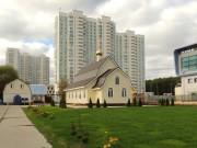 Чертаново Южное. Николая, царя-мученика в Аннине, церковь