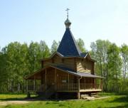 Богородицкий скит - Ватома - Бор, город - Нижегородская область