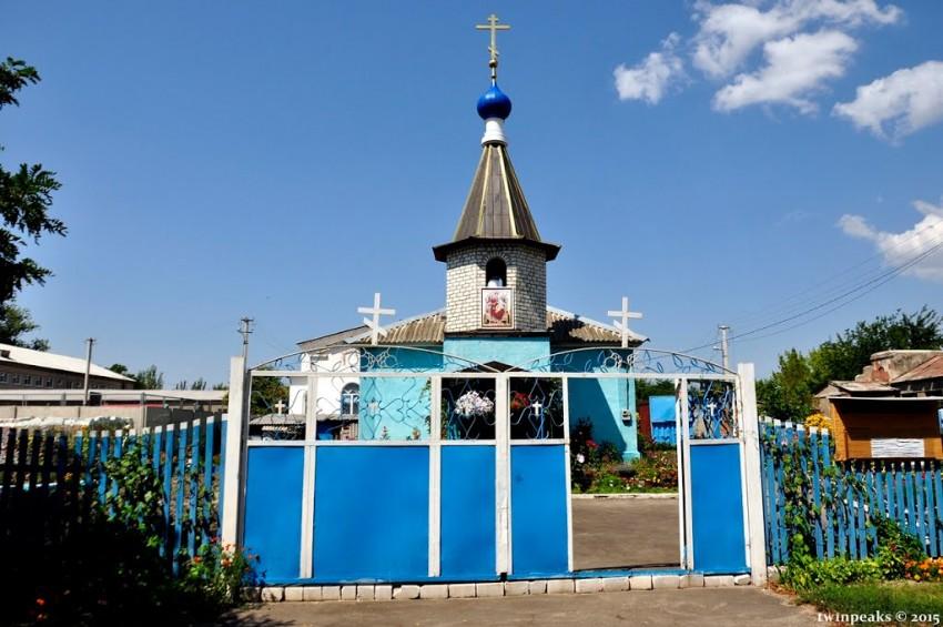 Украина, Донецкая область, Краснолиманский район, Красный Лиман. Церковь иконы Божией Матери