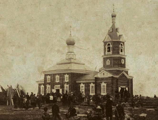 Церковь Трех Святителей, Усть-Каменогорск