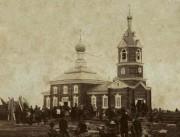 Церковь Трех Святителей - Усть-Каменогорск - Восточно-Казахстанская область - Казахстан