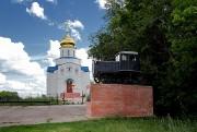 Новый Камелик. Андрея Первозванного, церковь
