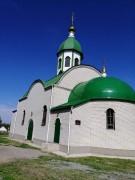 Краматорск. Александра Невского, церковь