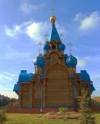 Церковь Рождества Пресвятой Богородицы - Петра-Дубрава - Волжский район - Самарская область