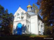 Церковь Иоанна Предтечи - Бобруйщина - Глубокский район - Беларусь, Витебская область