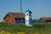 Часовеннный столб - Ермоловка - Арский район - Республика Татарстан
