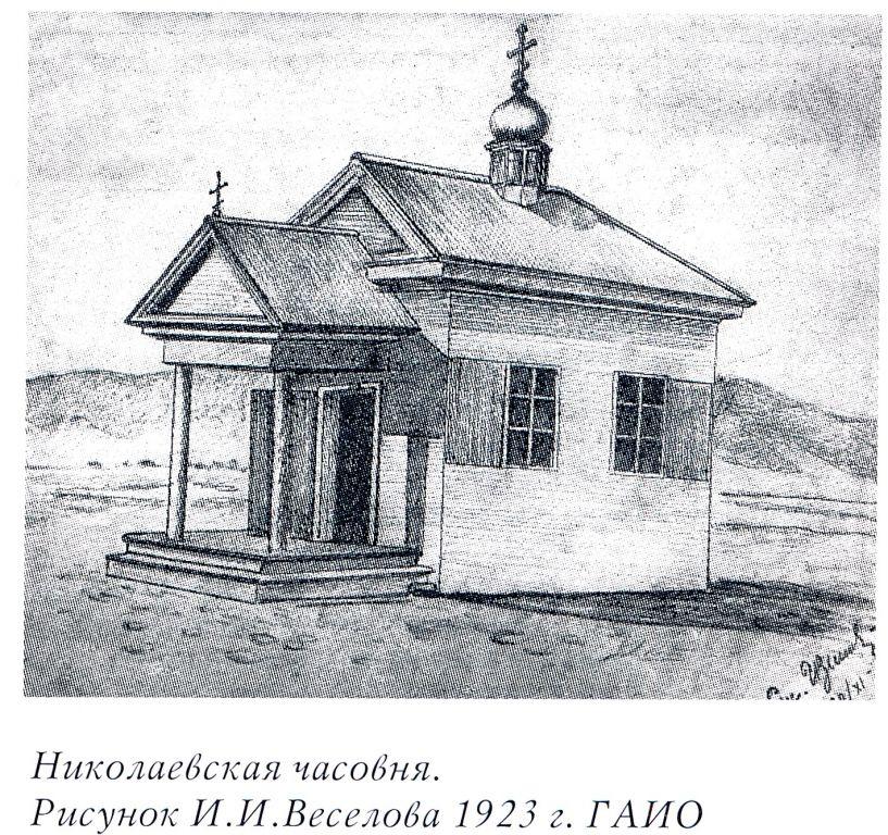 Часовня Николая Чудотворца в дельте р. Голоустной, Большое Голоустное