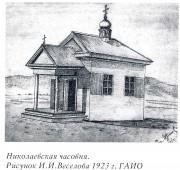 Часовня Николая Чудотворца в дельте р. Голоустной - Большое Голоустное - Иркутский район - Иркутская область