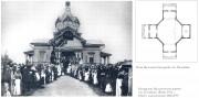 Церковь Василия Великого - Михайловка - Черемховский район - Иркутская область