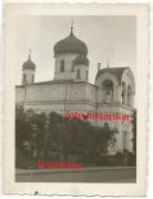 Собор Александра Невского - Даугавпилс - Даугавпилсский край, г. Даугавпилс - Латвия