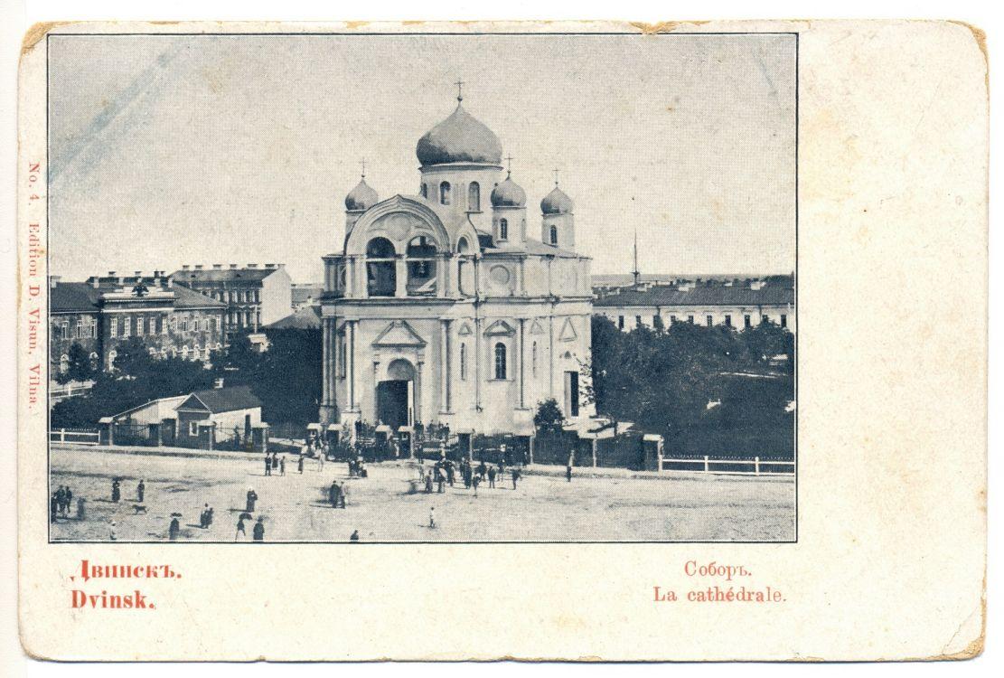 Собор Александра Невского, Даугавпилс