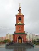 Копейск. Покрова Пресвятой Богородицы, церковь