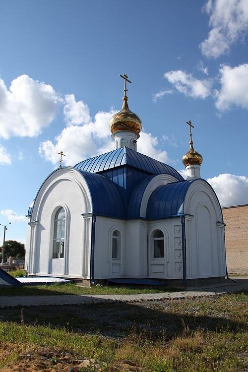 Церковь Богоявления Господня, Еткуль