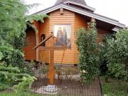 Марьино. Кирилла и Марии Радонежских, церковь