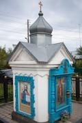 Часовня Николая Чудотворца - Моршанск - Моршанский район и г. Моршанск - Тамбовская область