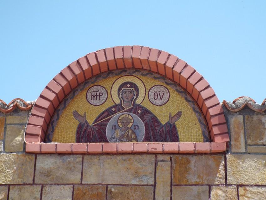 Монастырь Параскевы Пятницы, Кинопиастес(Kinopiastes)