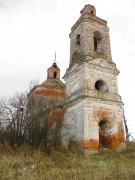 Щукино, урочище. Сергия Радонежского, церковь