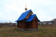 Церковь Рождества Пресвятой Богородицы - Майоровский - Сызранский район - Самарская область