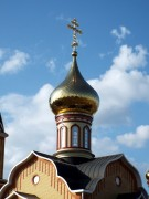 Церковь Сергия Радонежского - Старое Дрожжаное - Дрожжановский район - Республика Татарстан