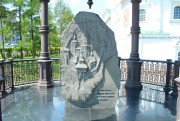Часовня В честь основателей Иркутска - Иркутск - Иркутск, город - Иркутская область