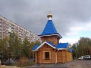 Выборгский район. Феодора Ушакова на месте строительства Дома милосердия, часовня