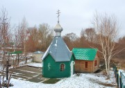 Часовня Троицы Живоначальной - Шигоны - Шигонский район - Самарская область