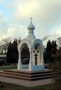 Севастополь. Александра Невского, часовня