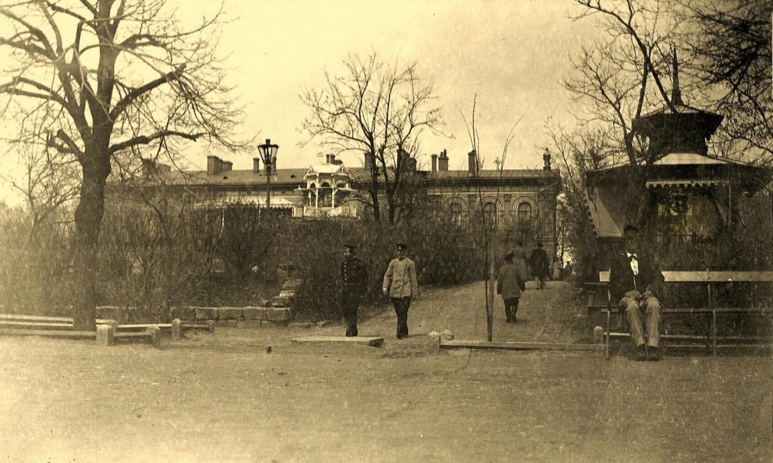 окц имеет старые фото александровского парка г новочеркасск классического
