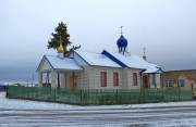 Церковь Троицы Живоначальной - Байдеряково - Шигонский район - Самарская область