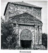 Чолнский Спасский монастырь. Колокольня - Кветунь - Трубчевский район - Брянская область