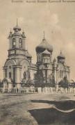 Церковь Покрова Пресвятой Богородицы - Бологое - Бологовский район - Тверская область