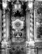 Кафедральный собор Троицы Живоначальной - Вятка (Киров) - Вятка (Киров), город - Кировская область