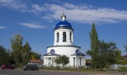 Бондари. Троицы Живоначальной, церковь