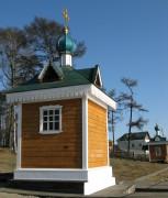 Часовня Софрония, епикопа Иркутского - Иркутск - Иркутск, город - Иркутская область