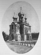 Церковь Пантелеимона Целителя при Земской больнице - Самара - Самара, город - Самарская область