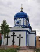 Церковь Покрова Пресвятой Богородицы - Покровка - Новосергиевский район - Оренбургская область